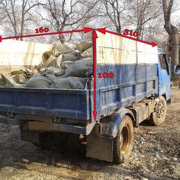 Спецтехника и спецоборудование - Услуги самосвала. Вывоз мусора, 0