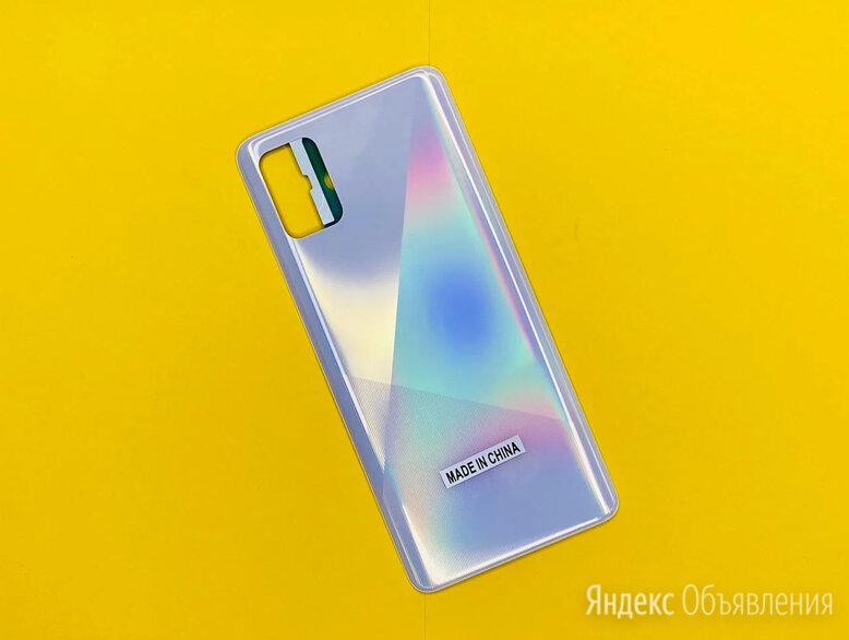 Задняя крышка Samsung A51 (белая) по цене 290₽ - Корпусные детали, фото 0