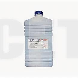 Чернила, тонеры, фотобарабаны - Тонер Kyocera PK208 M5521cdn/M5526cdw/P5021cdn/ P5026cdn Cyan 500 g CET, 0