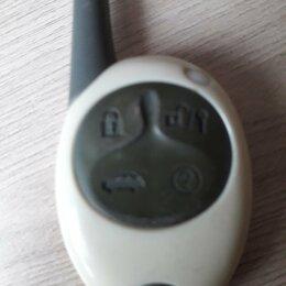 Ключи и брелоки - Брелок ШЕРХАН-5, 0
