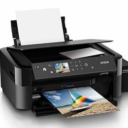 Принтеры, сканеры и МФУ - МФУ EPSON L850 (СТРУЙНЫЙ ЦВЕТНОЙ с СНПЧ), 0