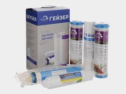 Фильтры для воды и комплектующие - Комплект картриджей Гейзер RO-1, 0
