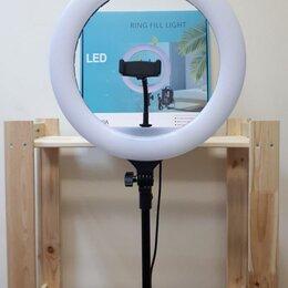 Штативы и моноподы - Штатив +кольцевая лампа диаметром 36 см, 0