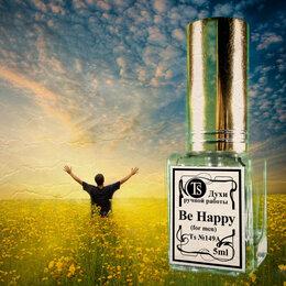 """Парфюмерия - Духи """"Be Happy"""" - Цитрусово-Фужерный Концентрат…, 0"""