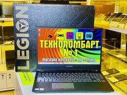Ноутбуки - Новый iPS Legion Y530/ i7-8750H/12Gb/GTX1050Ti-4Gb, 0