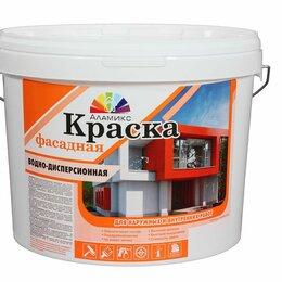 Краски - Краска фасадная водно-дисперсная для наружных и внутренних работ, 0