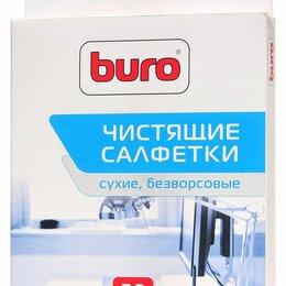 Дезинфицирующие средства - Салфетки чистящие BURO сухие безворсовые  /20/, 0