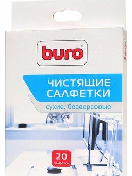 Тряпки, щетки, губки - Салфетки чистящие BURO сухие безворсовые  /20/, 0