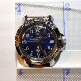 Наручные часы - Наручные часы Восток Командирские, 0