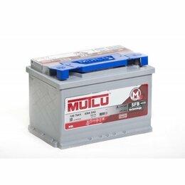 Аккумуляторы  - Аккумулятор автомобильный Mutlu SFB M3 6СТ-78.1…, 0