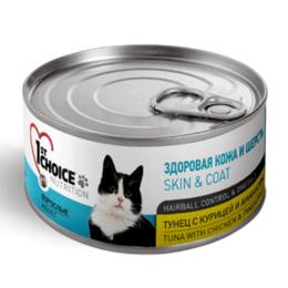 Корма  - Консервы 1st Choice для кошек тунец курица и анана, 0