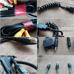 Зарядные устройства и адаптеры - Зарядные устройства и Кабеля, 0