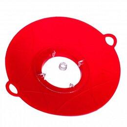 Крышки и колпаки - Силиконовая крышка Невыкипайка Spill Stopper 26 см 999510, 0