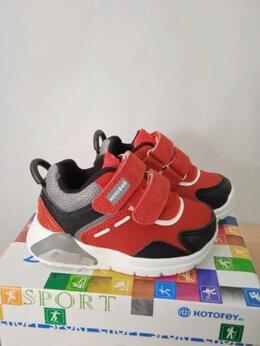 Обувь для малышей - Кроссовки Котофей с подсветкой новые, 0