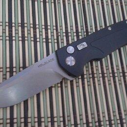 Ножи и мультитулы - RAVEN – MR.BLADE, 0