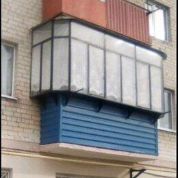 Архитектура, строительство и ремонт - Остекления балконов.лоджий с выносом., 0