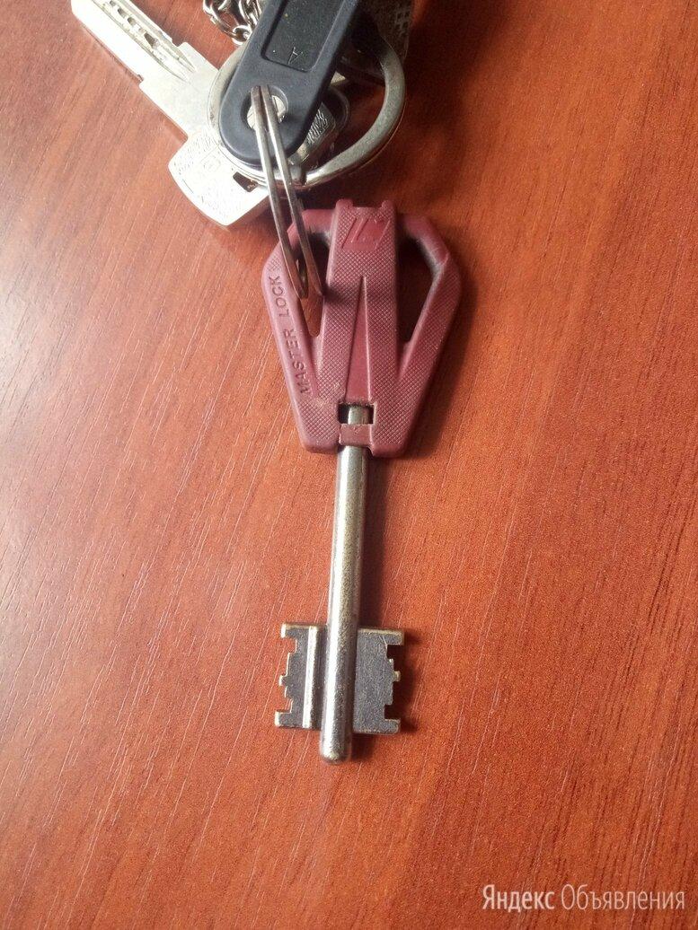 Найдены ключи по цене даром - Вещи, фото 0