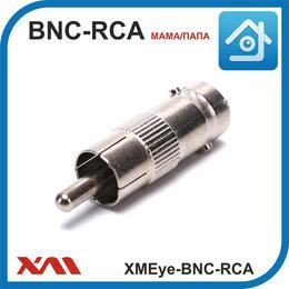Кабели и разъемы - XMEye-BNC-RCA (мама/папа). Разъем для аудио и…, 0