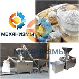 Прочее оборудование - Дробилка мельница сахарной пудры ПД 1 ЛАККК, 0