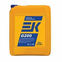 Пропитки - Грунтовка ЕК G-200 (10л), 0