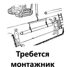 Монтажники - Бригада монтажников, 0