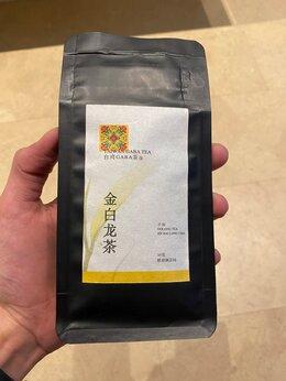 Продукты - Тайваньский Габа чай, 0
