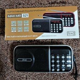 Цифровые плееры - портативный FM приёмник MAX MR 321, 0