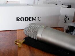 Микрофоны - Студийный микрофон rode nt-1a, 0