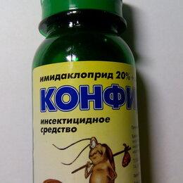 Средства от насекомых - Средство от тараканов, клопов. Конфидант 20 % к.э флакон 50 мл.(БЕЗ ЗАПАХА), 0