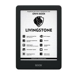 Электронные книги - Электронная книга Onyx Boox Livingstone чёрная, 0