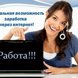 Операторы - Оператор в интернет-магазин, 0