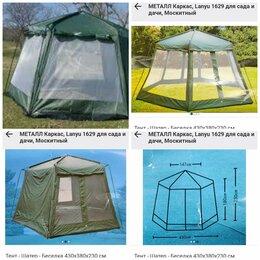 Палатки - Шатер , 0