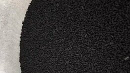 Промышленная химия - Уголь активированный, 0