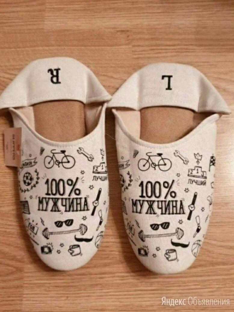 Тапочки мужские по цене 1300₽ - Домашняя обувь, фото 0