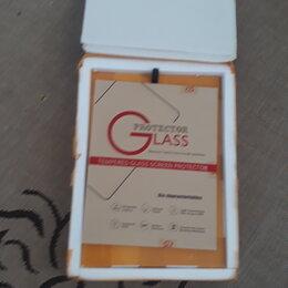 Защитные пленки и стекла - Защитное стекло для Macbook Air 11 дюймов, 0