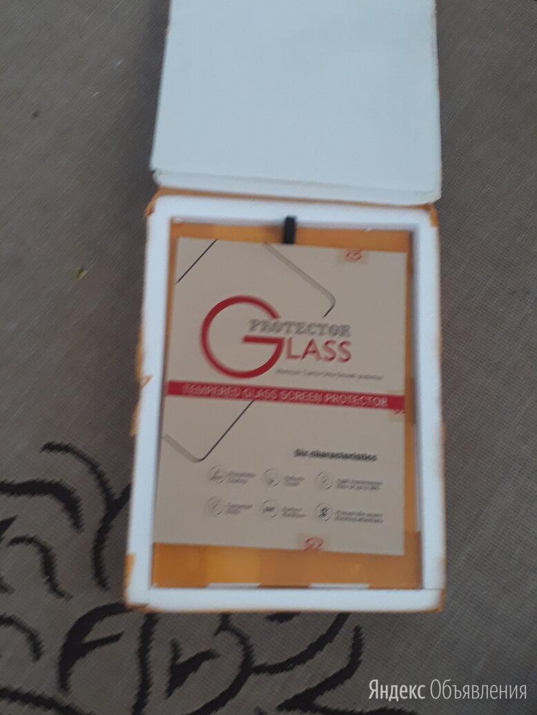 Защитное стекло для Macbook Air 11 дюймов по цене 900₽ - Защитные пленки и стекла, фото 0