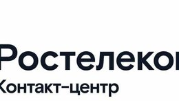 Операторы - Специалист технической поддержки клиентов…, 0