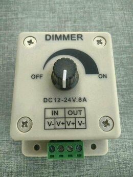 Светодиодные ленты - Диммер для светодиодной ленты, 0