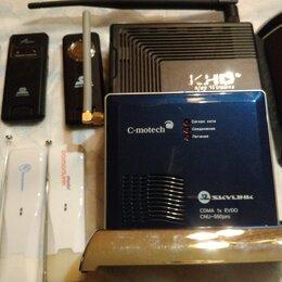 3G,4G, LTE и ADSL модемы - модемы и роутеры, 0