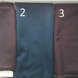 Ткани - Ткань костюмная СССР отрезы, 0