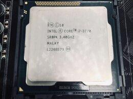Процессоры (CPU) - Процессор Intel Core i7 -3770, 0