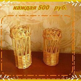 Декоративная посуда - Плетёная подставка. Винная передача. Интерьерная ваза, 0