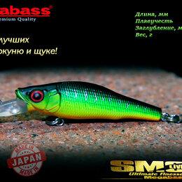 Приманки и мормышки - Megabass Live-X Smolt, Mat Tiger, 0