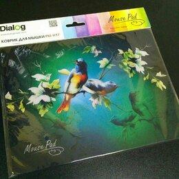 Коврики для мыши - Коврик Dialog PM-H17 черный с птицами, 0