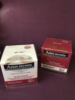 Кремы и лосьоны - Новые кремы «Секреты Азии», 0