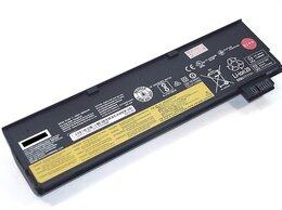 Блоки питания - Аккумулятор усиленный SB10K97597 к Lenovo…, 0