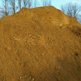 Строительные смеси и сыпучие материалы - Песок, щебень, 0