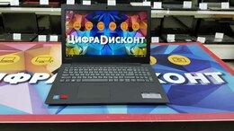 Ноутбуки - Lenovo Pentium n5000 4Гб 1000Гб Radeon 530 На…, 0