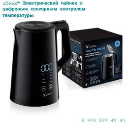 Чайники - iCook™ Электрический чайник Amway , 0