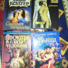 Художественная литература - Книги б/у, 0